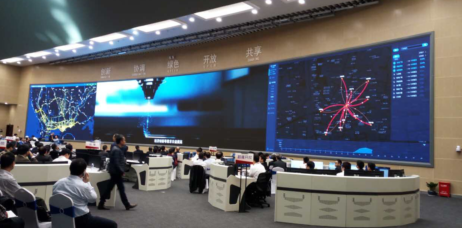Energy coal mine dispatching center LED display solution