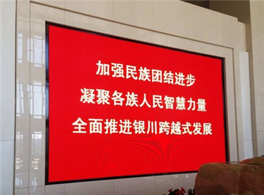 Indoor led display screen project of a municipal department in Yinchuan