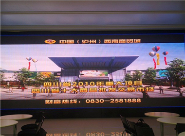 Sichuan Luzhou Trade City p4 full-color led display case