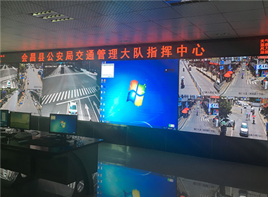 Solution of LED display screen for police command of Armed Police