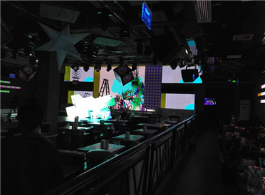 Bar personalized LED display solution