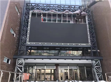 LED display screen solution for stadiums