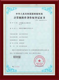 Self-service ordering system certificate