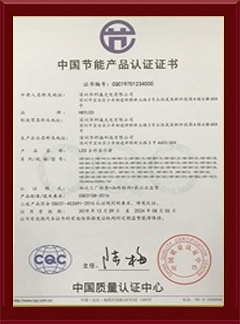 China energy saving product certification