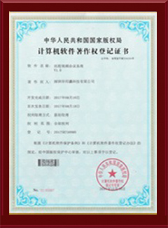 Remote Video Conference System Certificate